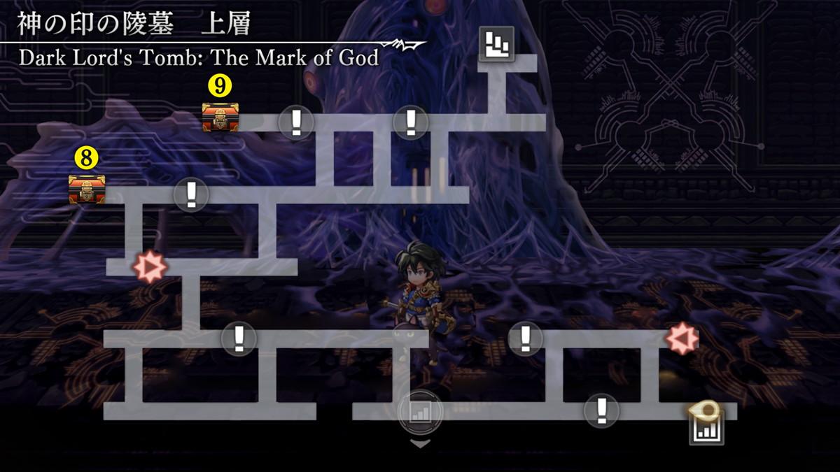 神の印の陵墓マップ9