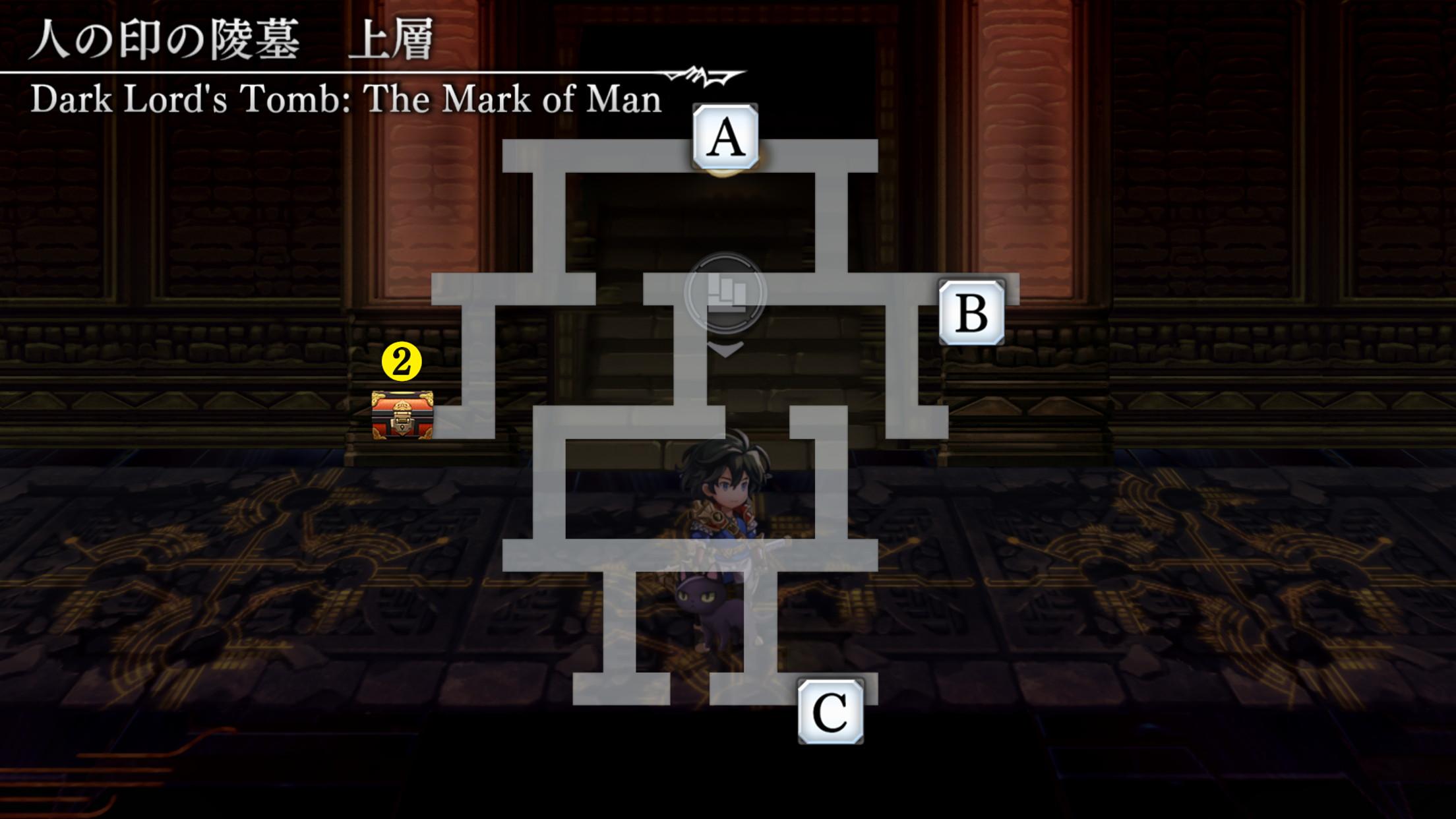人の印の陵墓マップ2
