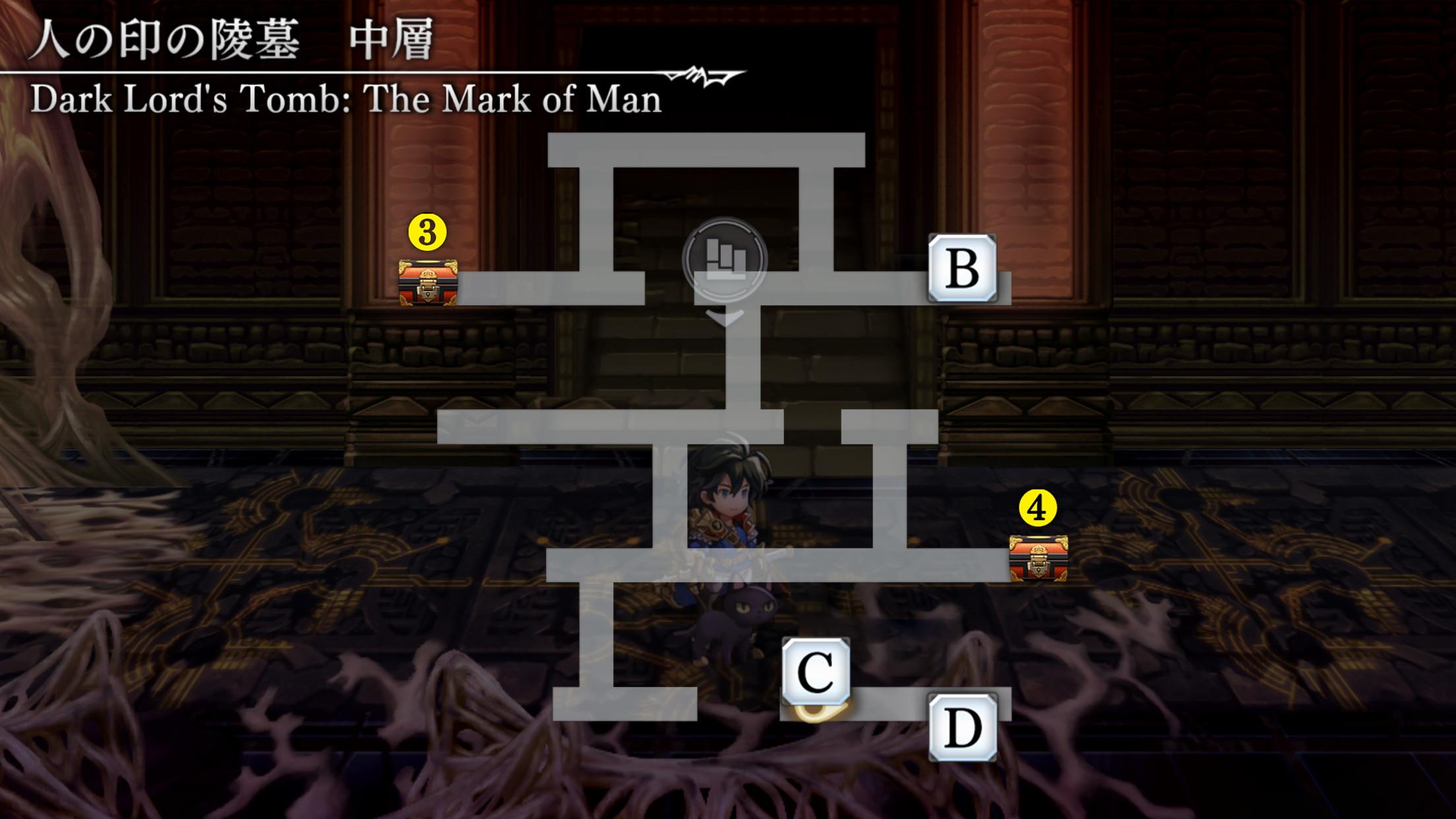 人の印の陵墓マップ3