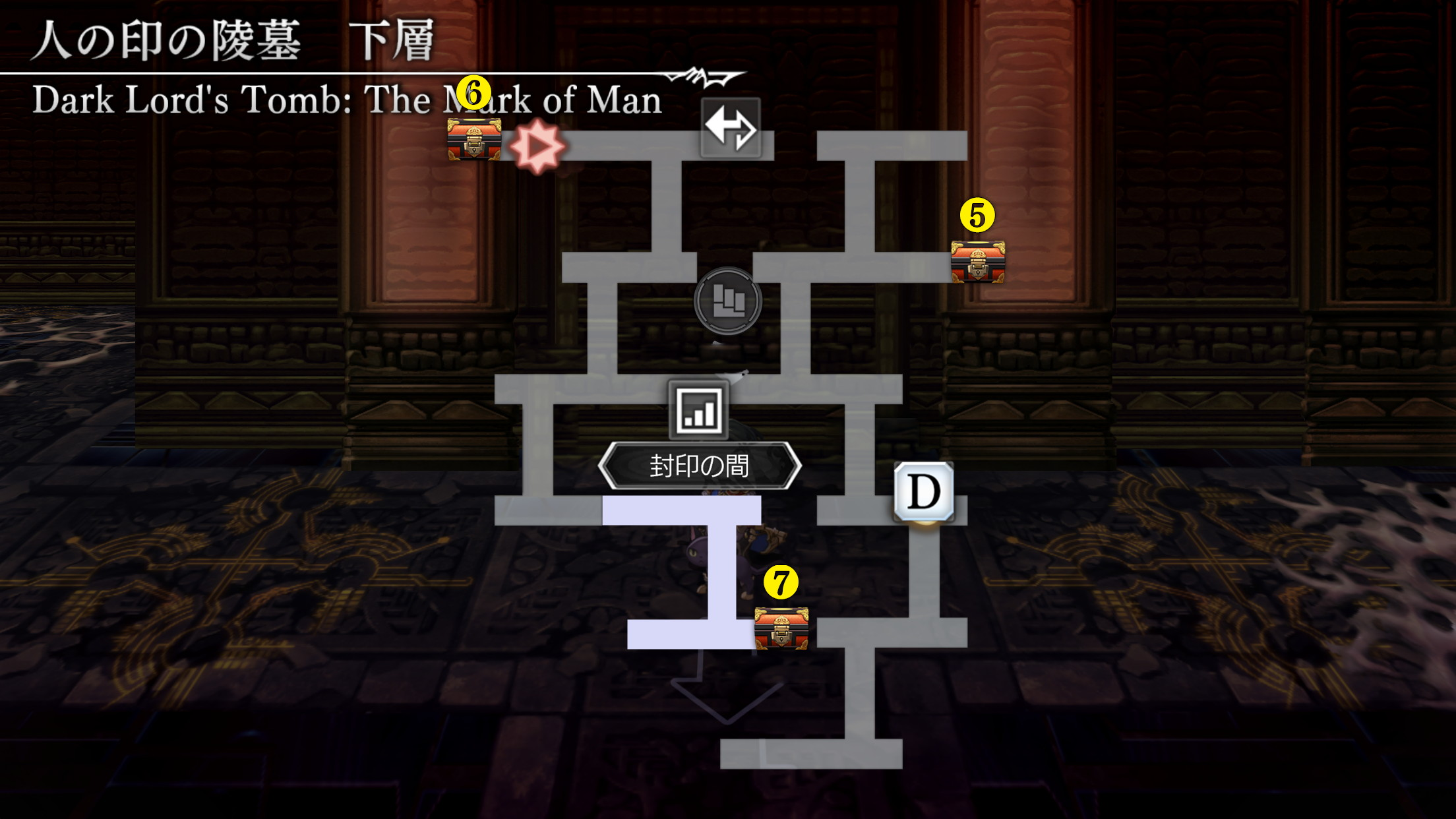 人の印の陵墓マップ4
