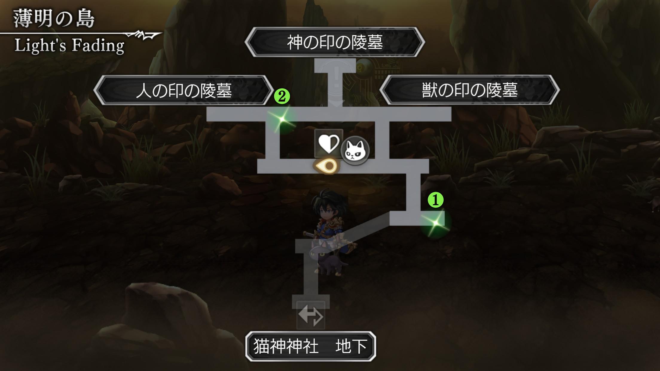 薄明の島マップ1