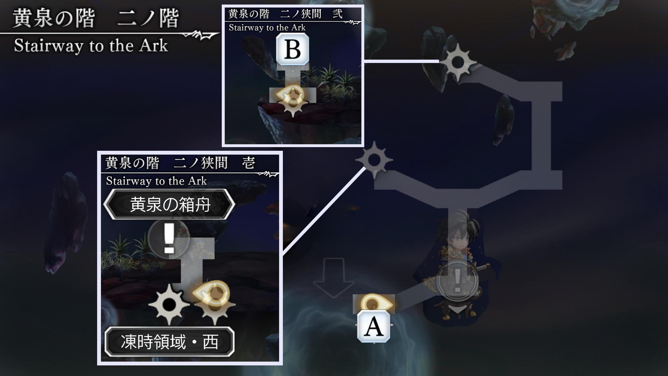 黄泉の階マップ2