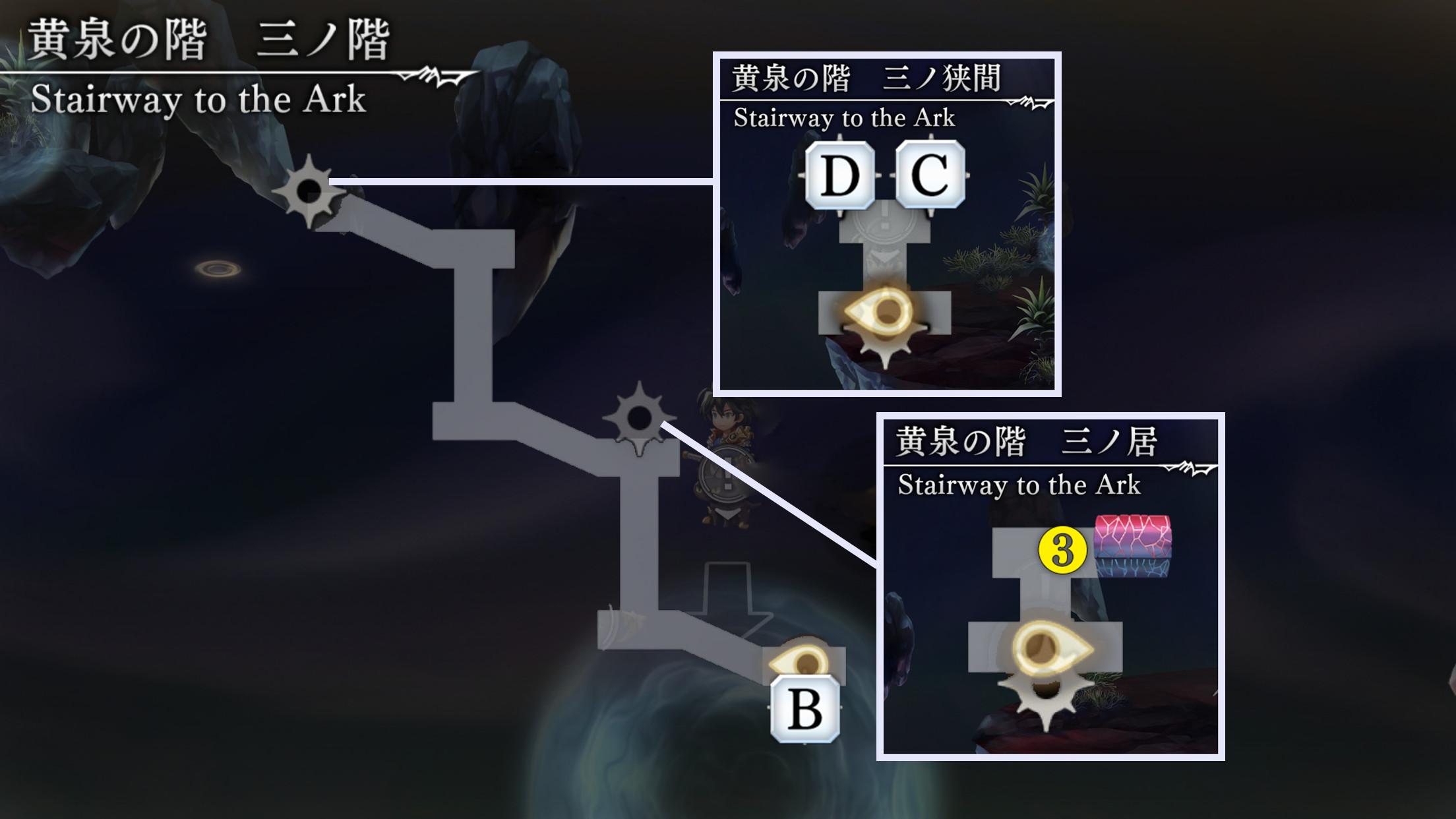 黄泉の階マップ3