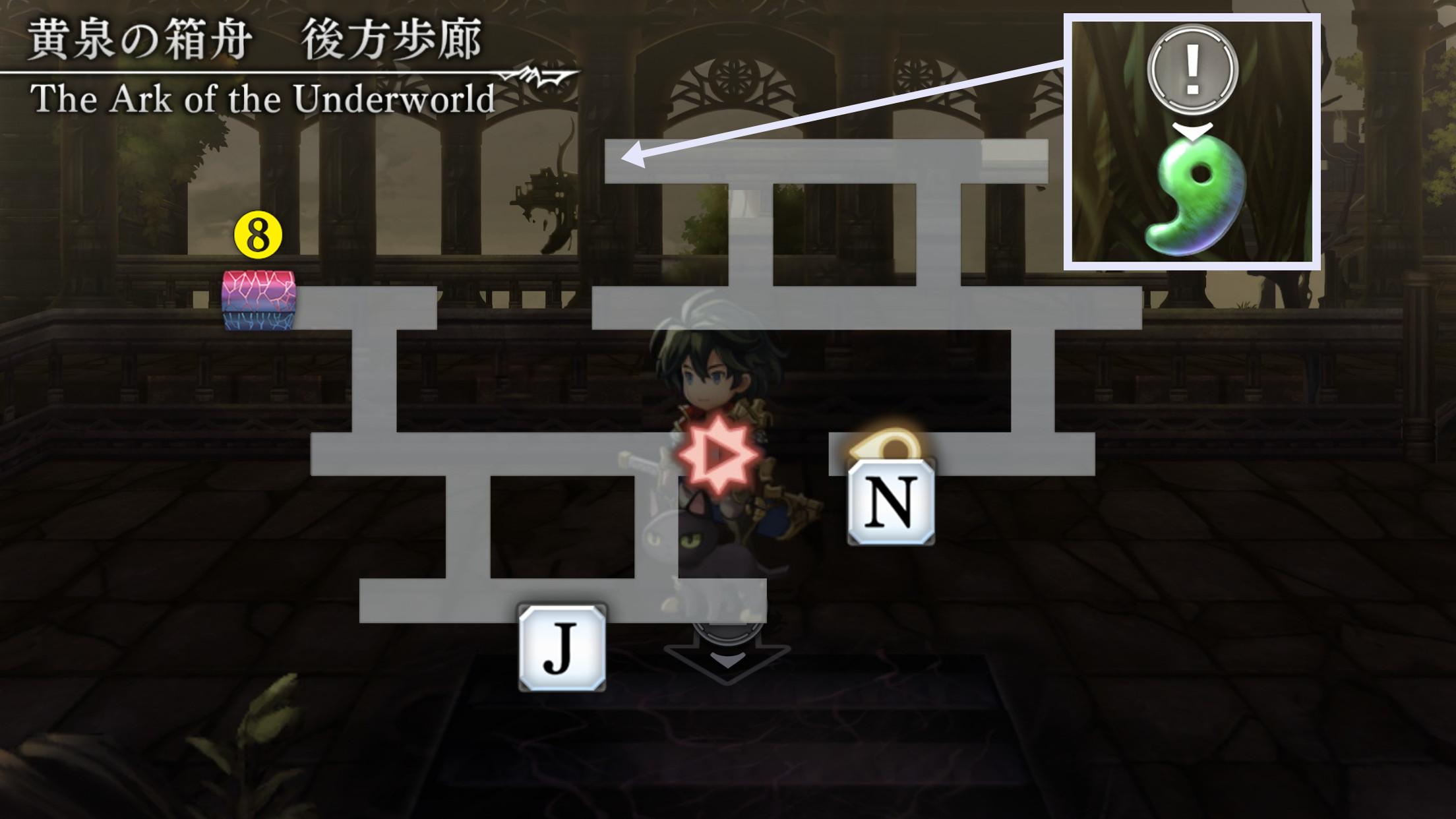黄泉の箱舟マップ10