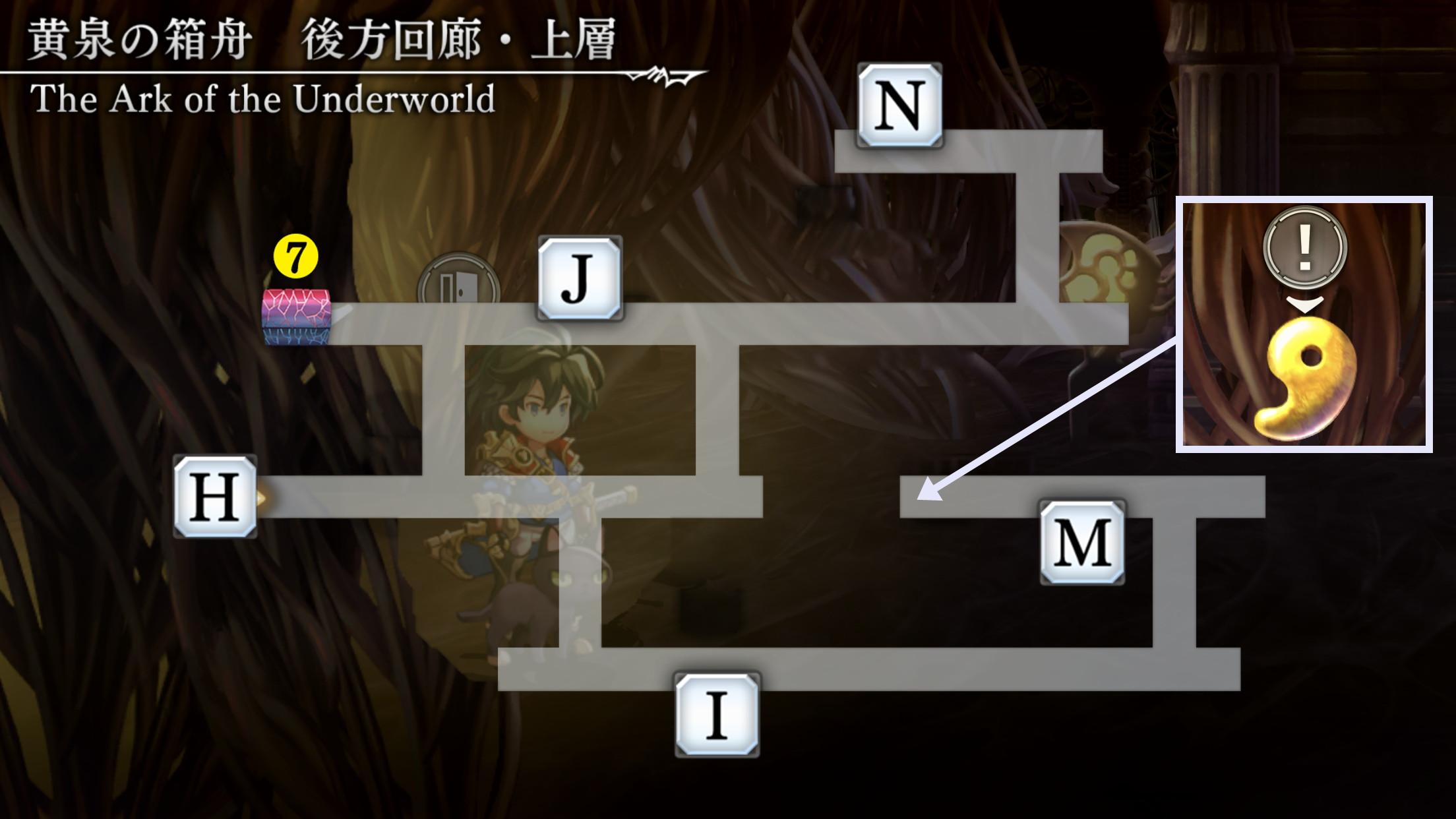 黄泉の箱舟マップ7