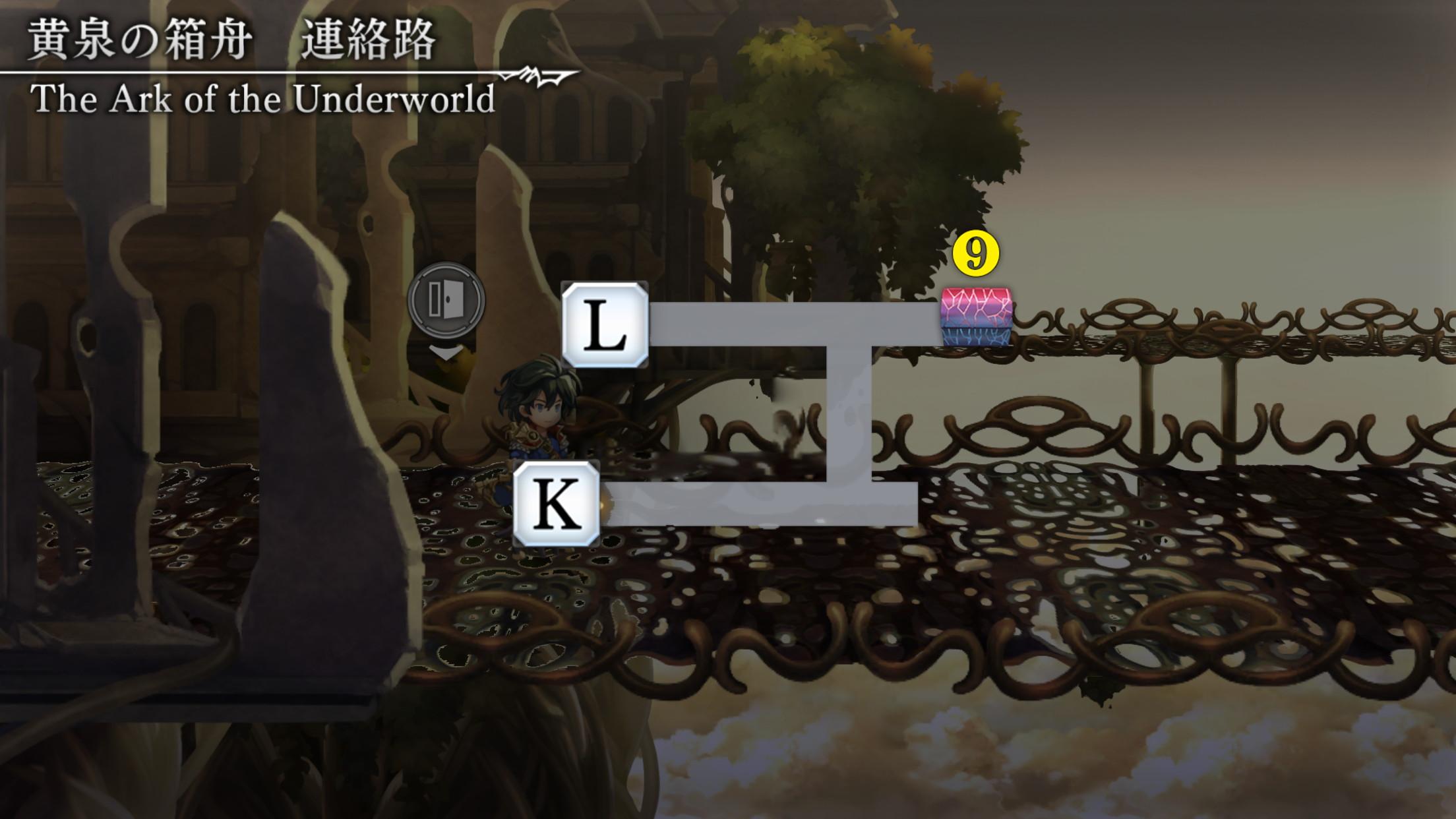 黄泉の箱舟マップ9