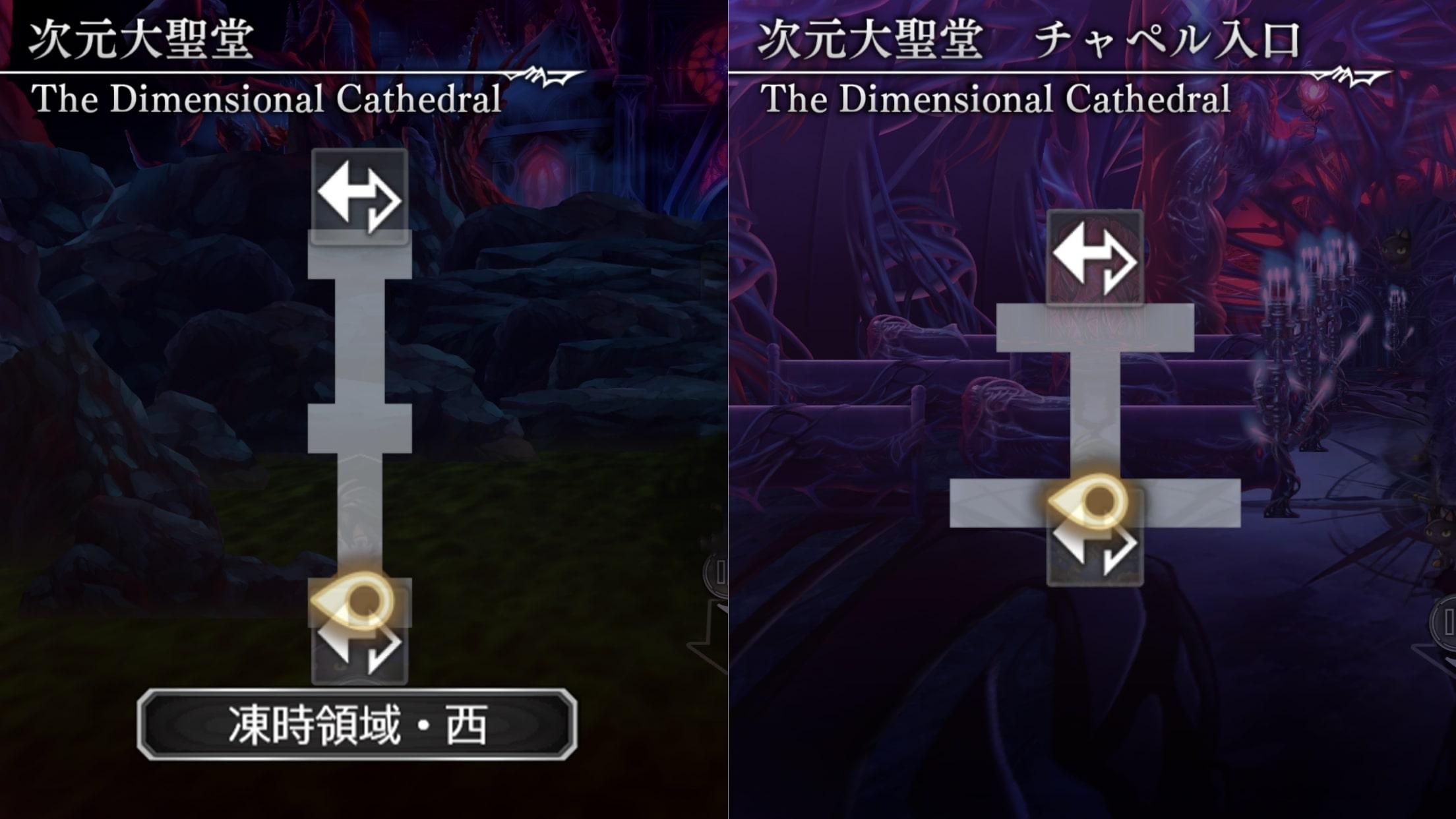 次元大聖堂マップ1