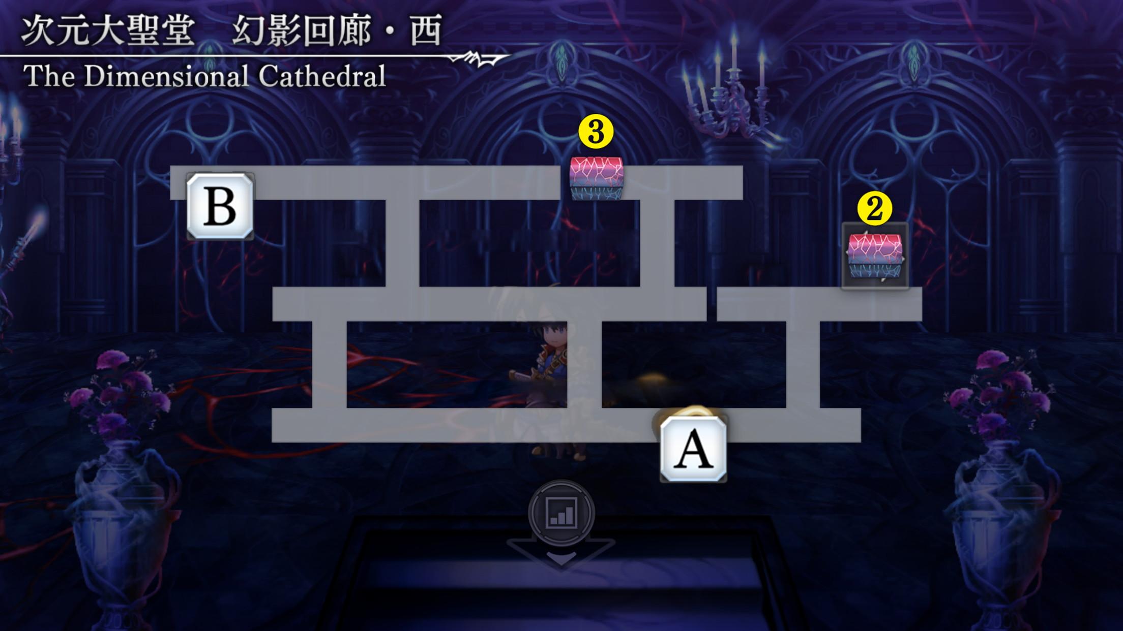 次元大聖堂マップ3