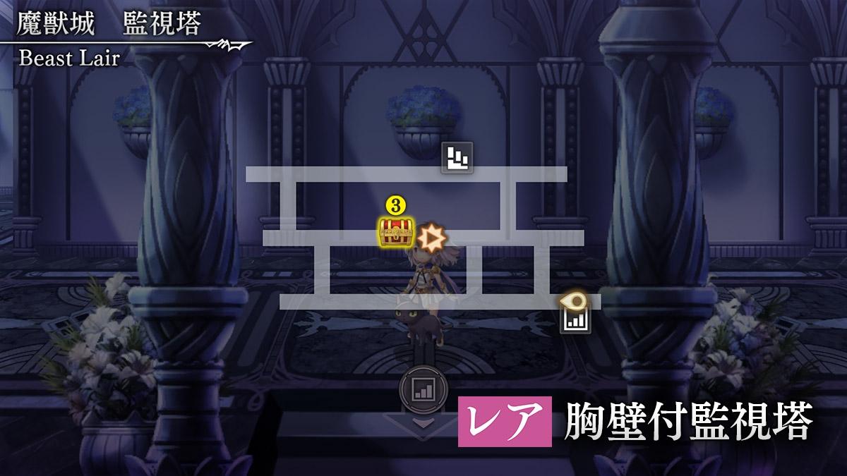 魔獣城アナダンマップ2