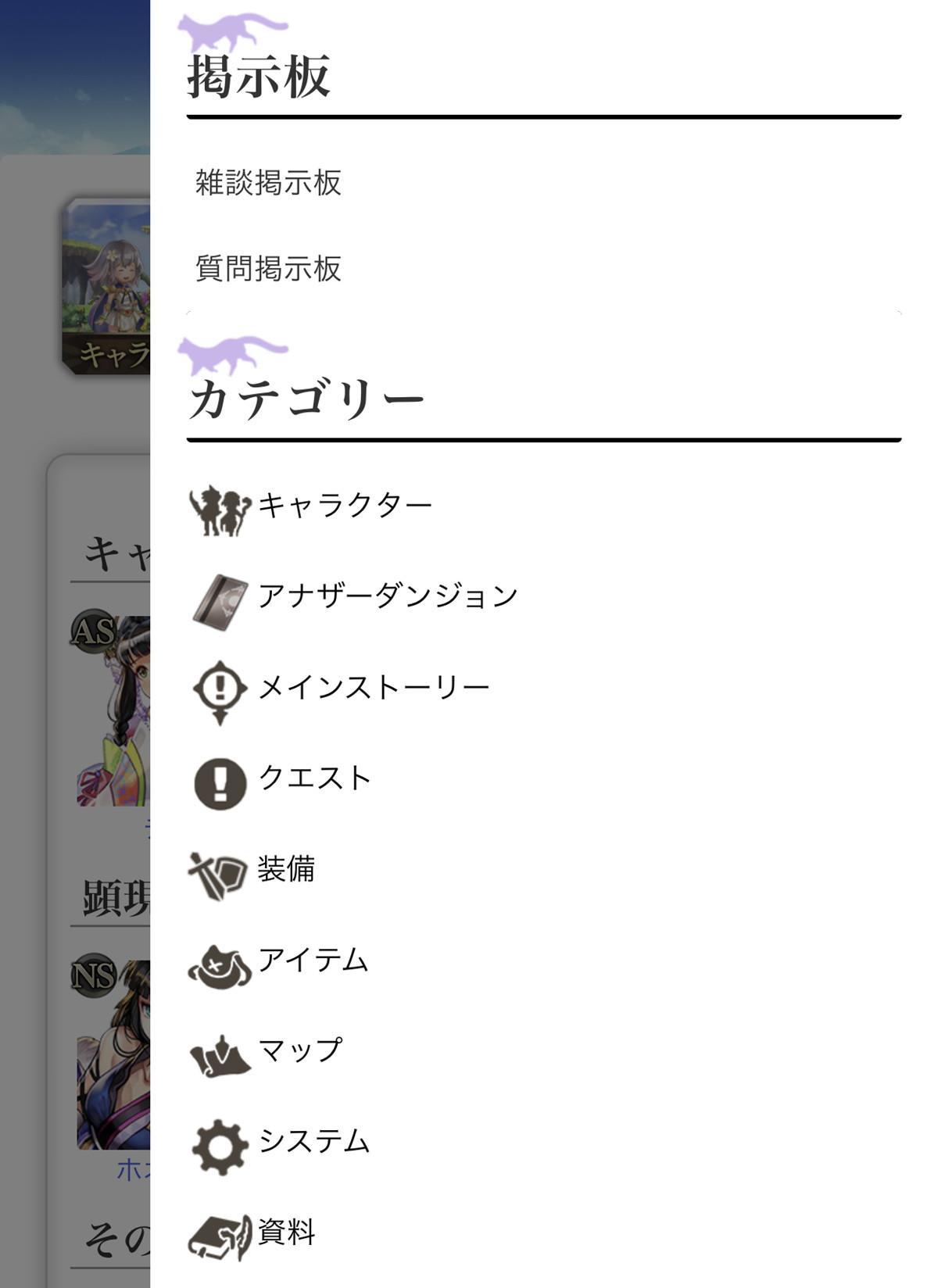 サイトの使い方4