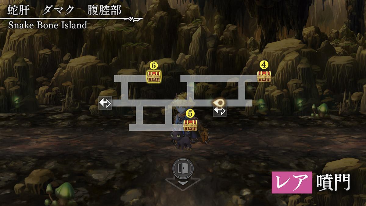 蛇肝ダマクアナダンマップ3