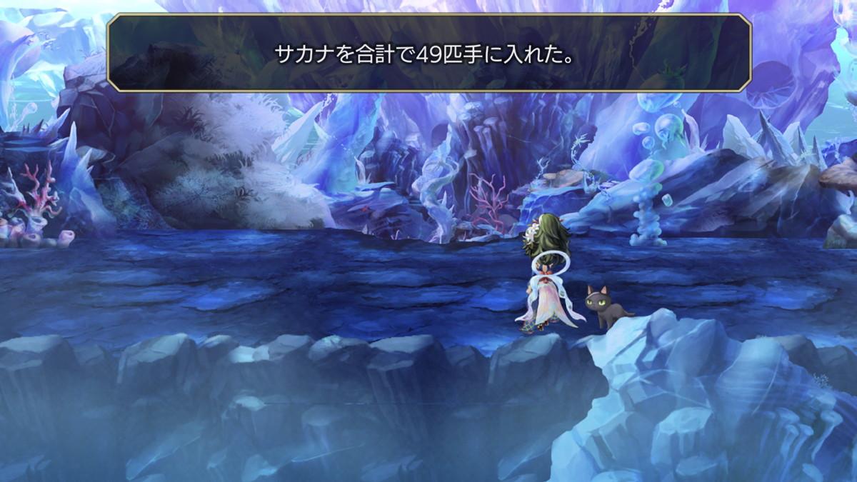 銛突き漁4
